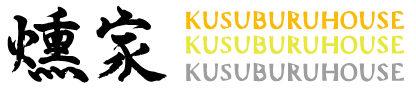 KUSUBURUHOUSE